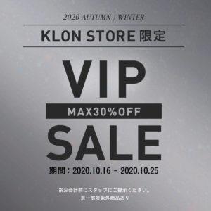 VIP セール!!