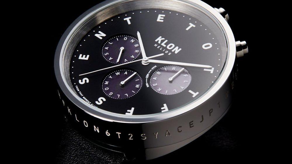 ソーラーウォッチとは?「エコロジカル」を体現した地球にも優しい腕時計