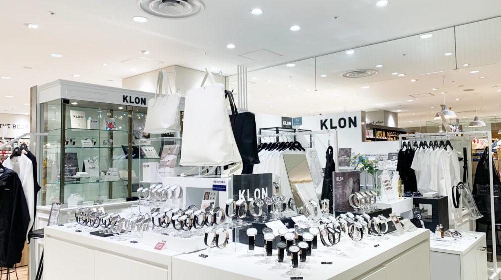 KLON名古屋パルコ店スタッフが教えるトップ商品ベスト5をご紹介!!